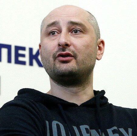 Юрист Кантемир Карамзин об «убийстве» Аркадия Бабченко