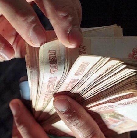 Юрист Кантемир Карамзин о рынке «черного» обнала. Газета.ру