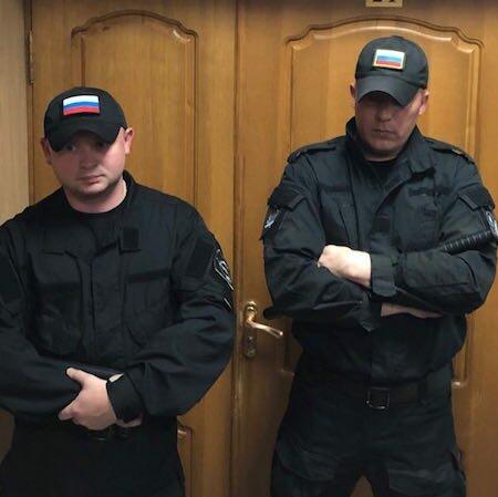 Дело Юриста Кантемира Карамзина